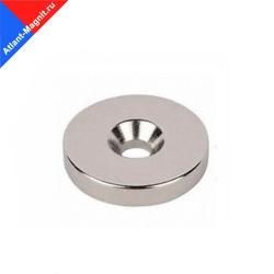 Неодимовый магнит диск 20х3 мм с зенковкой 4,5/7,5 мм