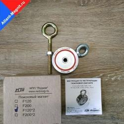 Двухсторонний поисковой магнит F120x2 (Редмаг)