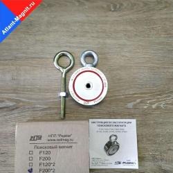 Двухсторонний поисковой магнит F200x2 (Редмаг)