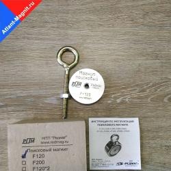 Односторонний поисковой магнит F120 (Редмаг)