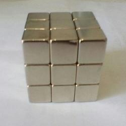 Квадрокуб 10 мм (27 шт кубиков)