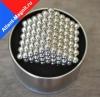 Неокуб 5 мм (216 шт шариков)